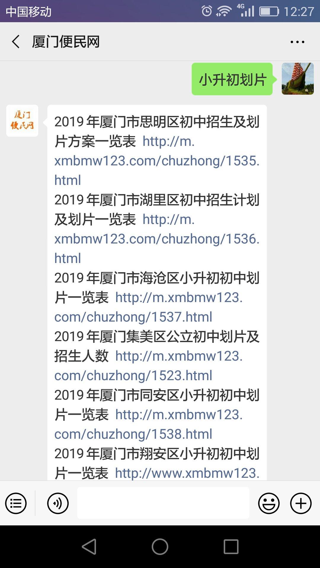 chuzhonghuapian.jpg