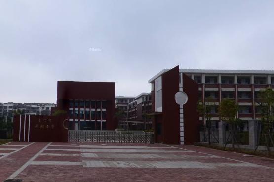 厦门市新翔小学2018年秋季一年级招生工作方案