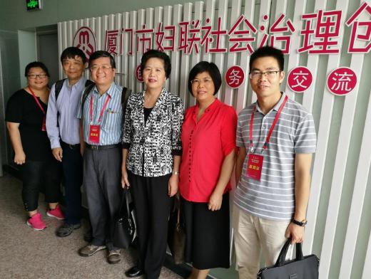 厦门市妇联社会治理创新服务基地正式建立 妇女可享更多福利