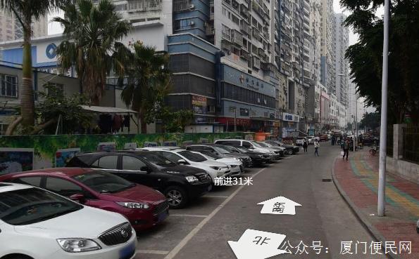 本周天开始,屿浦东路部分路段由双向改单向通行