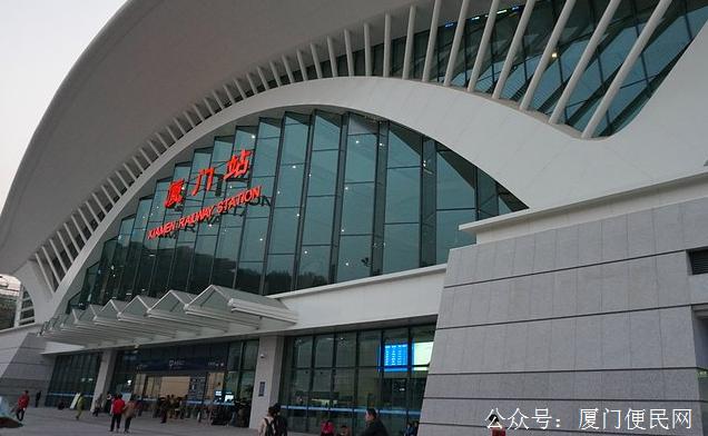 """今年春运厦门站仍沿用""""分口进站""""模式!"""