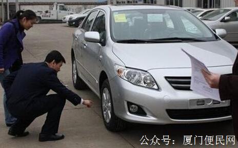 新车未提就被撞,责任有卖方负责?