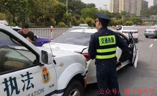 厦门司机注意:1072辆车因此被罚!接顺风车的车主赶快看!