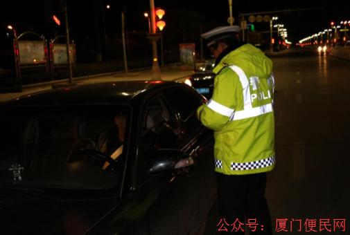 酒后坐副驾也要被判刑?厦门老司机要注意了!