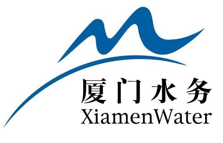 厦门市主要水厂日供水能力达196.9万吨