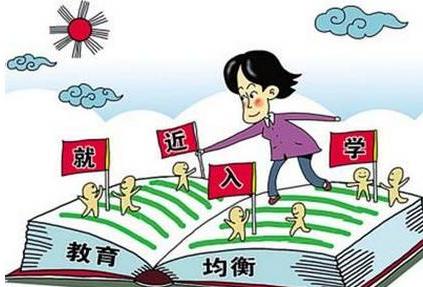 <a href=http://www.xmbmw123.com/xiaoxue/1203.html target=_blank>厦门小学划片</a>