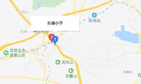 厦门海沧东埔小学